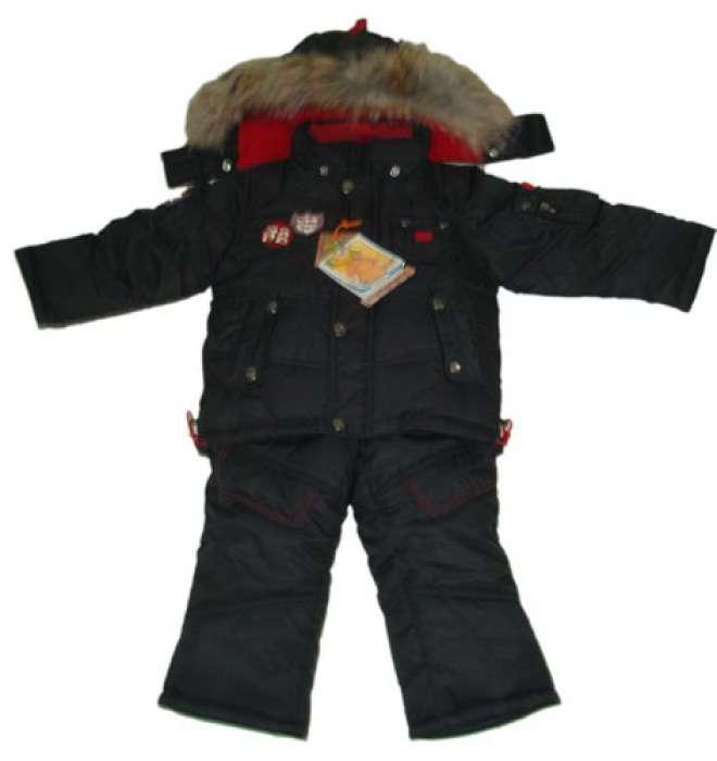 Зимняя одежда для мальчиков. РЕКЛАМА. ответить. Девченки