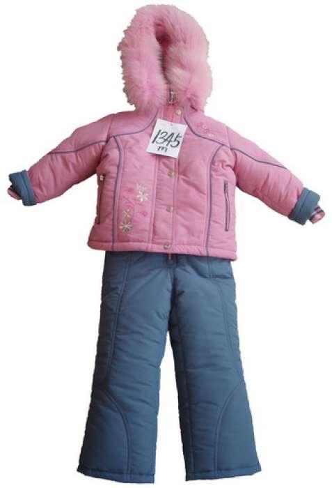 Kiko (КИКО) - качественная, модная и современная российская марка детской о